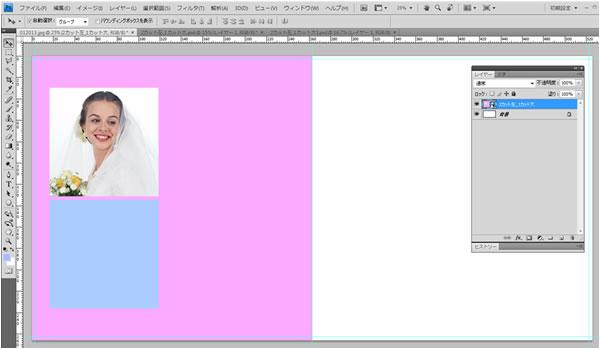 テンプレートのタブにもどると編集が反映されています。 同じように写真を配置してください。